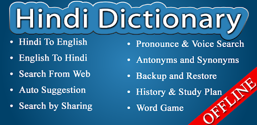 Apps Like Hindi Dictionary Offline For Android - MoreAppsLike