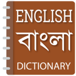 Apps Like Word Book English to Bengali For Android