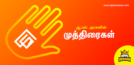 Apps Like Yoga Mudra Hand Mudras Gesture Benefits Tamil For Android Moreappslike