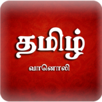 Apps Like A2Z Tamil FM Radio | 300+ Radios | Music & Songs For