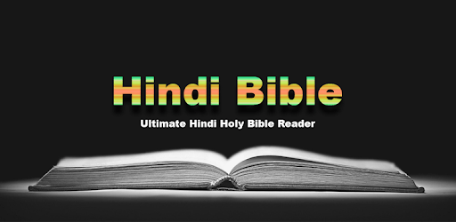 Apps Like Hindi Bible For Android - MoreAppsLike