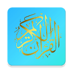 Apps Like Full Quran MP3 Offline Hani Ar Rifai For Android