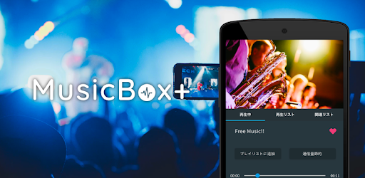Apps Like Free Music Player App for YouTube: MusicBoxPlus